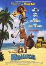 Thumbnail image for Madagascar